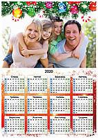 Календар-плакат із фото - Арт 2