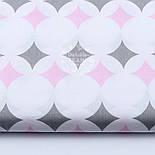 """Лоскут ткани """"Фигурные ромбы"""" розовые и серые на белом  №1660а, 32*80 см, фото 2"""