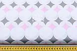 """Лоскут ткани """"Фигурные ромбы"""" розовые и серые на белом  №1660а, 32*80 см, фото 3"""