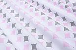 """Лоскут ткани """"Фигурные ромбы"""" розовые и серые на белом  №1660а, 32*80 см, фото 5"""