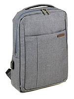 Рюкзак городской MEINAILI 015-grey, фото 1