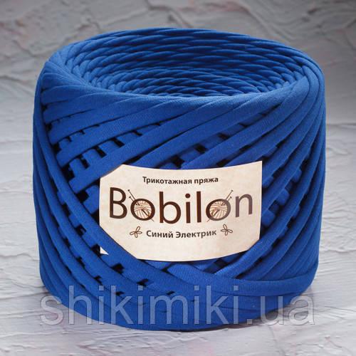 Трикотажная пряжа (3-5 мм), цвет Синий электрик