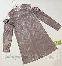 Платье нарядное 128-146