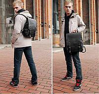 Мужской кожаный рюкзак.  Модель с8, фото 3