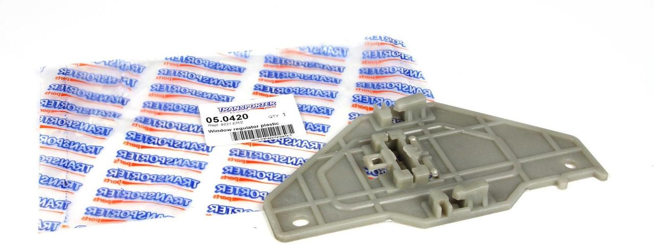 Повзунок склопідіймача Peugeot Partner 08- (05.0420) TransporterParts