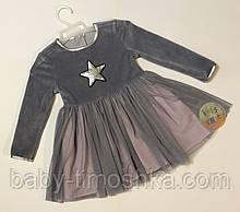 Платье нарядное 92-122