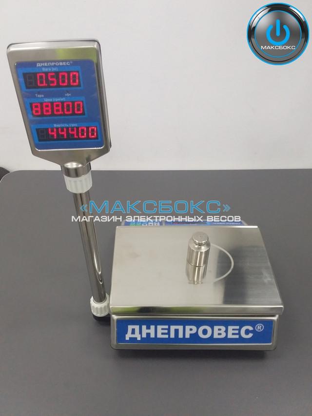Весы торговые Днепровес металлический корпус