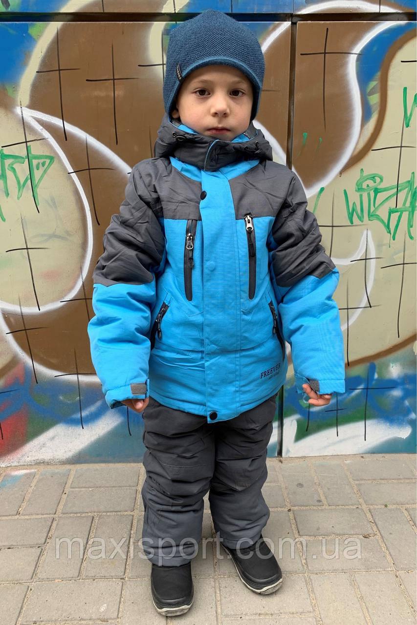 Детский лыжный костюм на мальчика Freever (4606K)