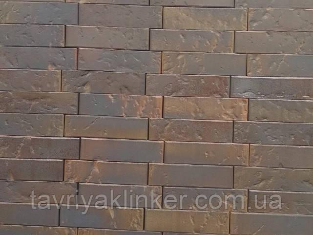 Кирпич клинкерный Керамейя Клинкерам 250x120x65мм Рустика Сапфир 6 Пр1 36% без торкрета(без посыпки)