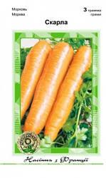 Семена Морковь Скарла 3 гр Clause 2073