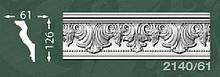 Плінтус стельовий з орнаментом з пінопласту Baraka Dekor 2140/61