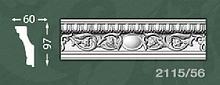 Плінтус стельовий з орнаментом з пінопласту Baraka Dekor 2115/56