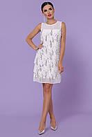 Короткое белое женское праздничное платье с пайетками, фото 1
