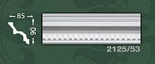 Плінтус стельовий з орнаментом з пінопласту Baraka Dekor 2125/53