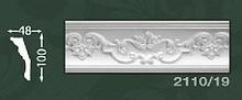 Плінтус стельовий з орнаментом з пінопласту Baraka Dekor 2110/19