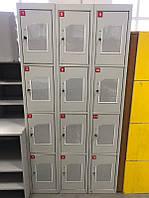 Камера хранения / шкаф металлический для хранения вещей / бу