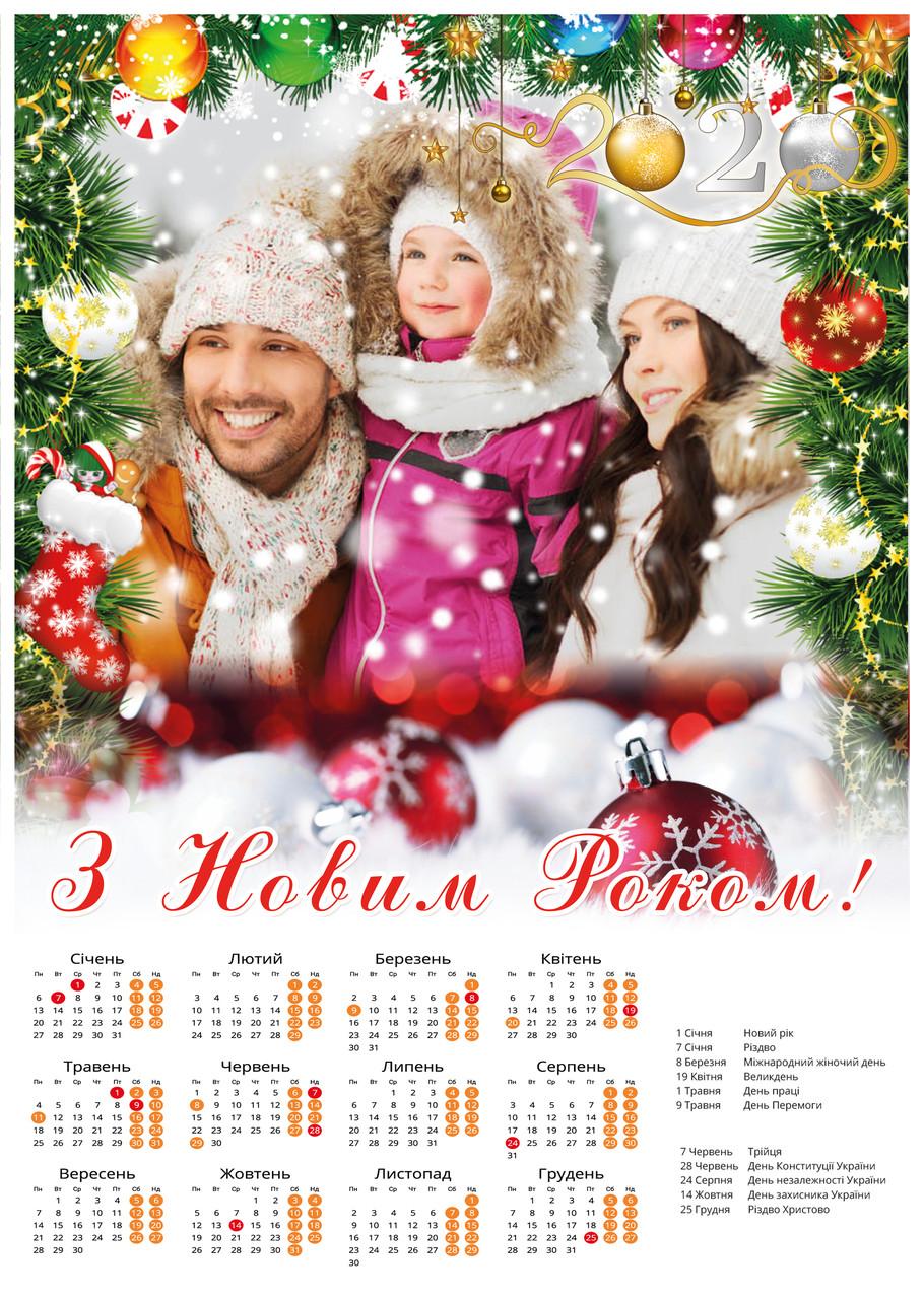 Календарь-плакат настенный с фото - Арт 4