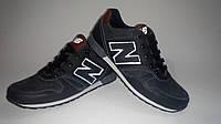 Кроссовки мужские New Balance (черные с коричневыми лаковыми вставками)