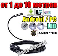 Водонепроницаемый USB Эндоскоп HD от 1 до 10 метров. Видеоскоп с камерой LED-подсветкой. Эндоскоп Android / PC