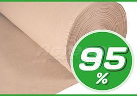 СЕТКА затеняющая декоративная 95 % Agreen бежевая рулон