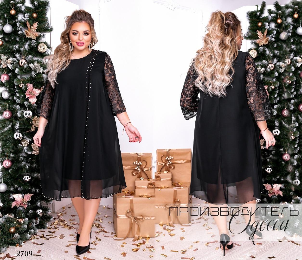 Платье вечернее свободного фасона имитация двойки креп-дайвинг+гипюр 50,52,54,56