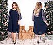 Платье вечернее свободного фасона имитация двойки креп-дайвинг+гипюр 50,52,54,56, фото 2