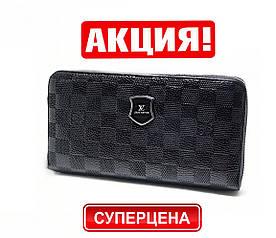 Женский кошелек в стиле Louis Vuitton. Клатч Луи Витон портмоне LV (реплика)