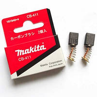 Щетки угольные СВ-411//Makita