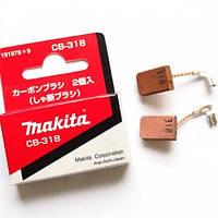 Щетки угольные СВ-318(СВ310)//Makita