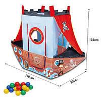 """Игровая палатка """"Пиратский корабль""""  sct"""