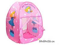 "Палатка-домик ""My sweet princess"" (розовая)  sct"