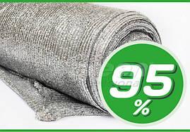 СЕТКА затеняющая декоративная 95% Agreen СЕРЕБРЯНАЯ рулон 3х50