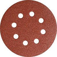 Шлифовальный круг на липучке PS18 d150мм,P80 (50шт/уп.)//Klingspor
