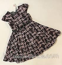 Платье нарядное 134-140