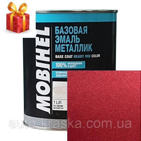 Автофарба Mobihel Металік 128 Іскра 1л.
