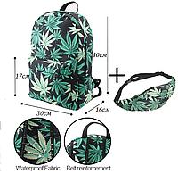 Новинка !!! Набор рюкзак школьный городской марихуана листья конопля+бананка, фото 1