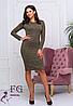 Женское платье миди из ангоры длинный рукав однотонное серое, фото 6