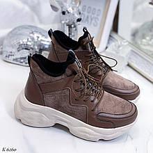 Женские кроссовки коричневые эко-замша + эко-кожа