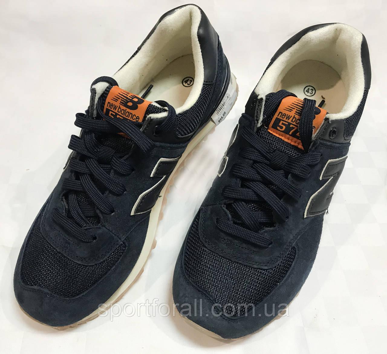 Мужские кроссовки New Balance 574 р.41-46 5138-4