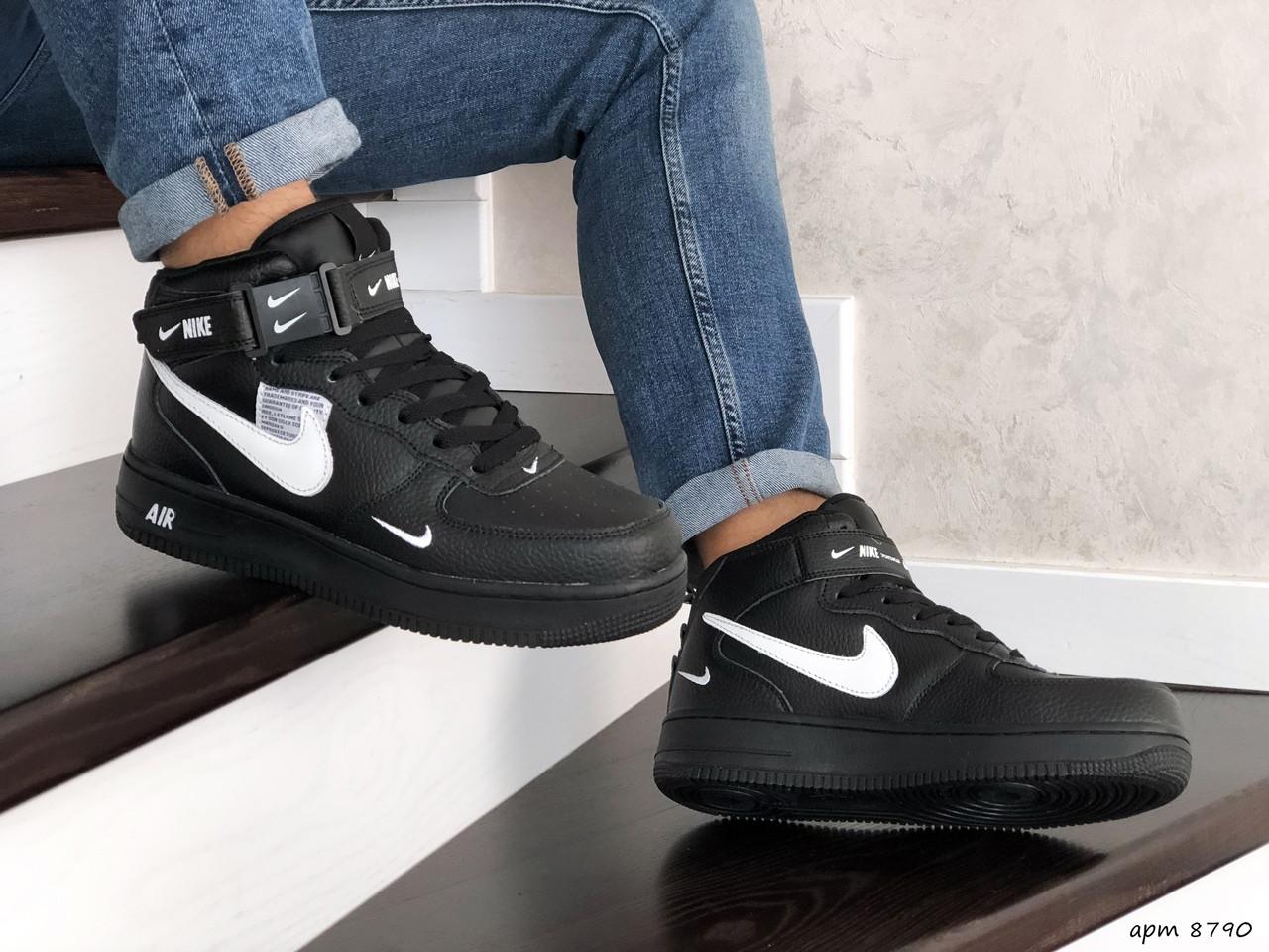 Мужские демисезонные кроссовки Nike Air Force,черно-белые