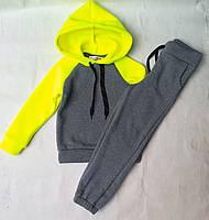 Спортивный детский тёплый костюм на флисе для девочек6-10лет, салатовый с серым