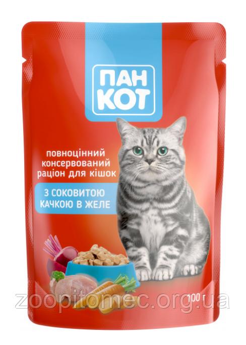Влажный корм для кошек Пан Кот Сочная утка в желе пауч, 100 г
