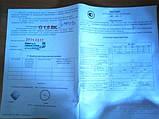 Бытовой газовый счетчик мембранный ELSTER BK G-1,6T, фото 2