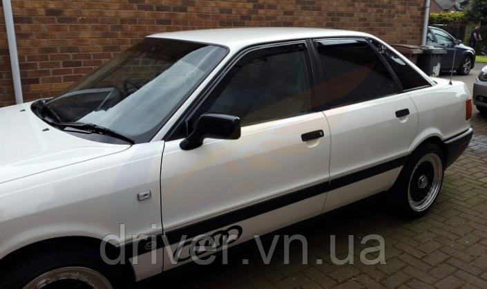 Дефлектори вікон вставні Audi 80 (B3) 1985-1995 4D