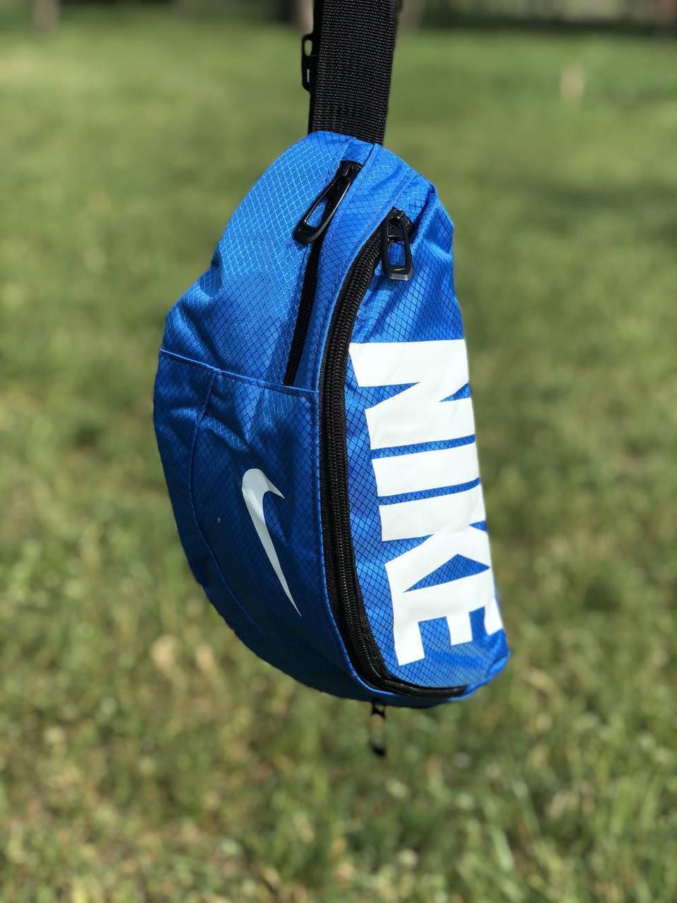 Поясная Сумка Nike Team Training(Blue Голубая) Сумка На Пояс