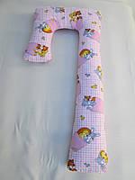 Подушки для беременных Г - образная