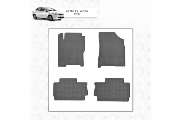 Резиновые коврики (4 шт, Stingray Premium) Chery A13
