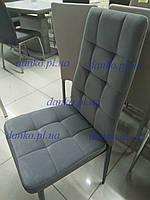 Стул N-66-2 серый от Vetro Mebel, вельвет