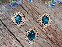 Металлический клеевой декор, 30х32 мм, цвет оправы светлое золото, цвет камня бирюзовый, 1 шт