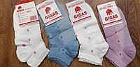 """Дитячі стрейчеві шкарпетки,сітка""""GIGAS"""" Туреччина, фото 1"""